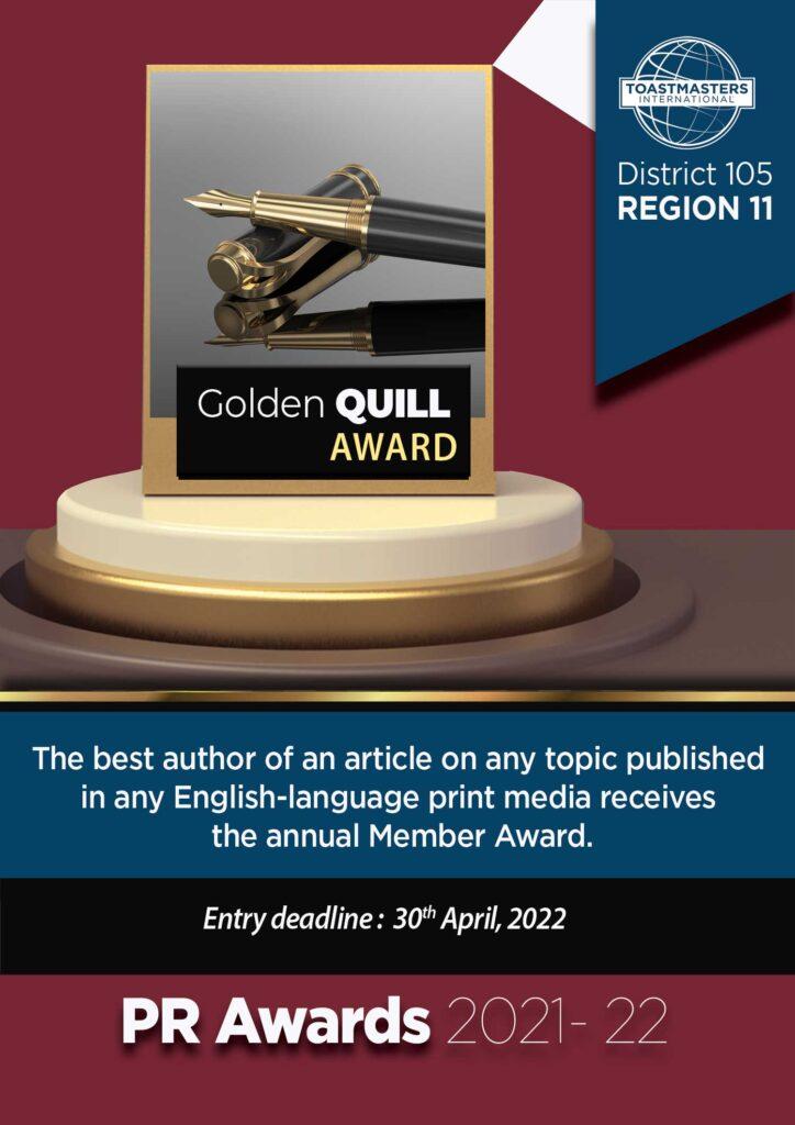 golden quill award