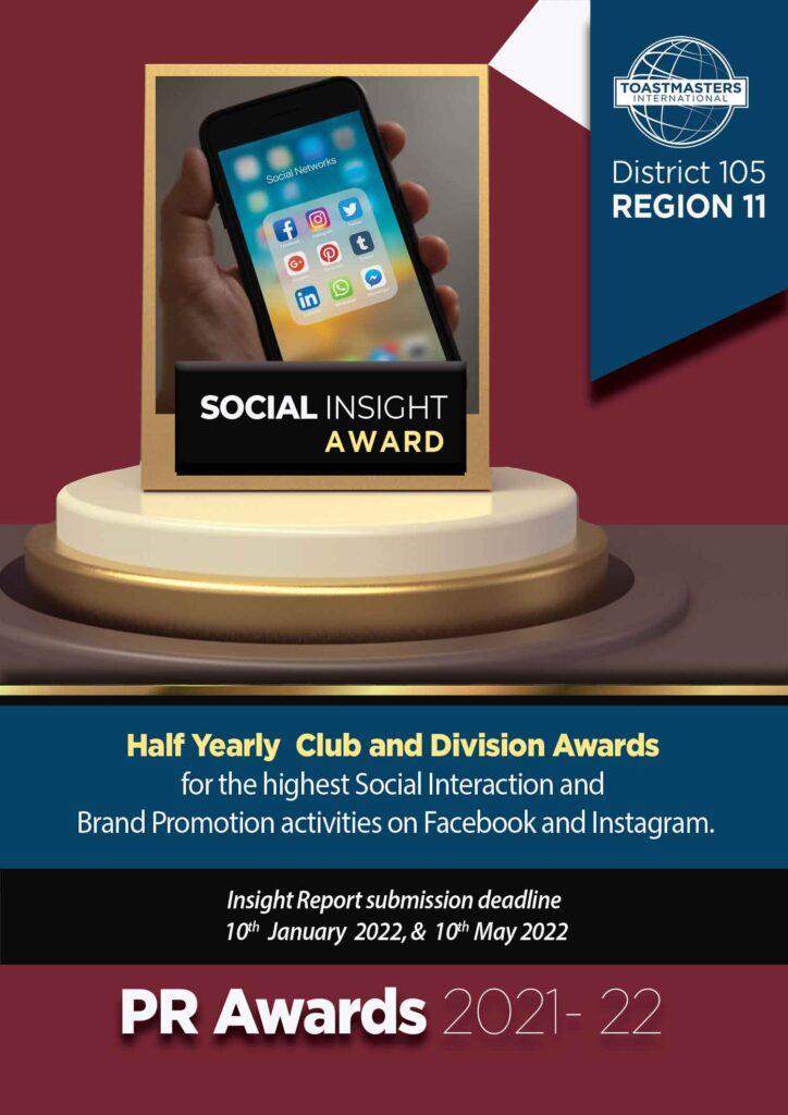 social insight award
